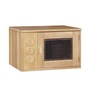 Elegant Outdoor Microwave